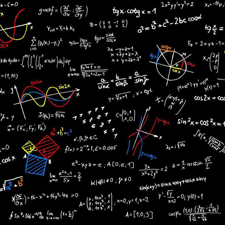 Алгебра.png